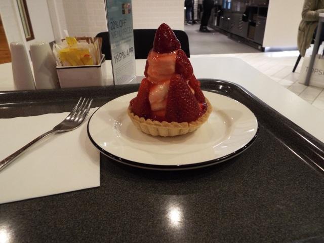 strawberry tart realness.